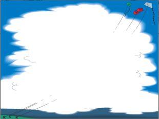 III – бөлім: « Ән көкпар - көңілашар.» Шарты: Ұяшықты ашып жасырылған өлеңнің