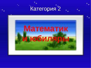 Категория 1 В первые же месяцы Андрей Николаевич сдал экзамены за I курс в Мо