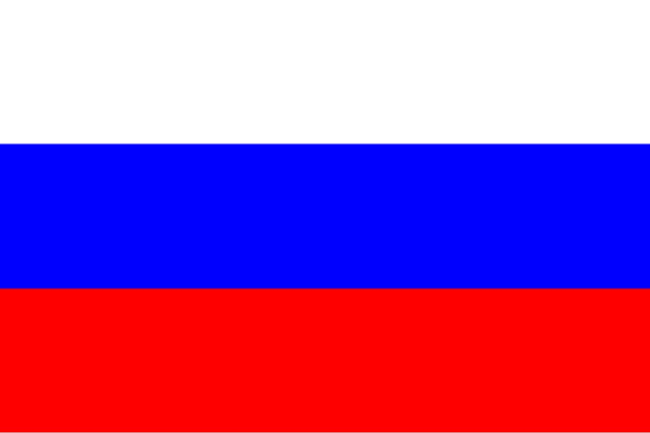 C:\Users\s8inf10\Desktop\Russian_Flag.jpg