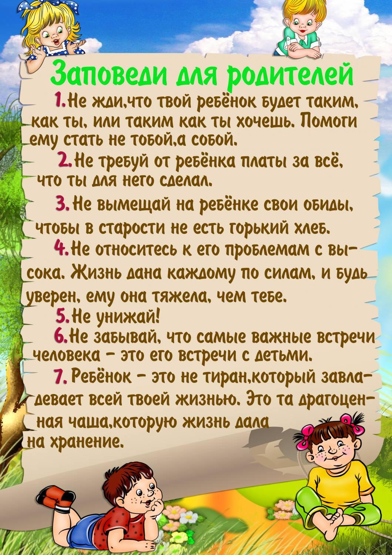 http://school-licey.ucoz.org/psikhologi/buklety/17573786.jpg