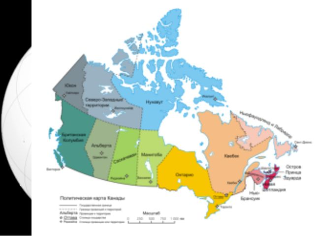 Canada is a country in North America it extends from the Atlantic to the Pac...