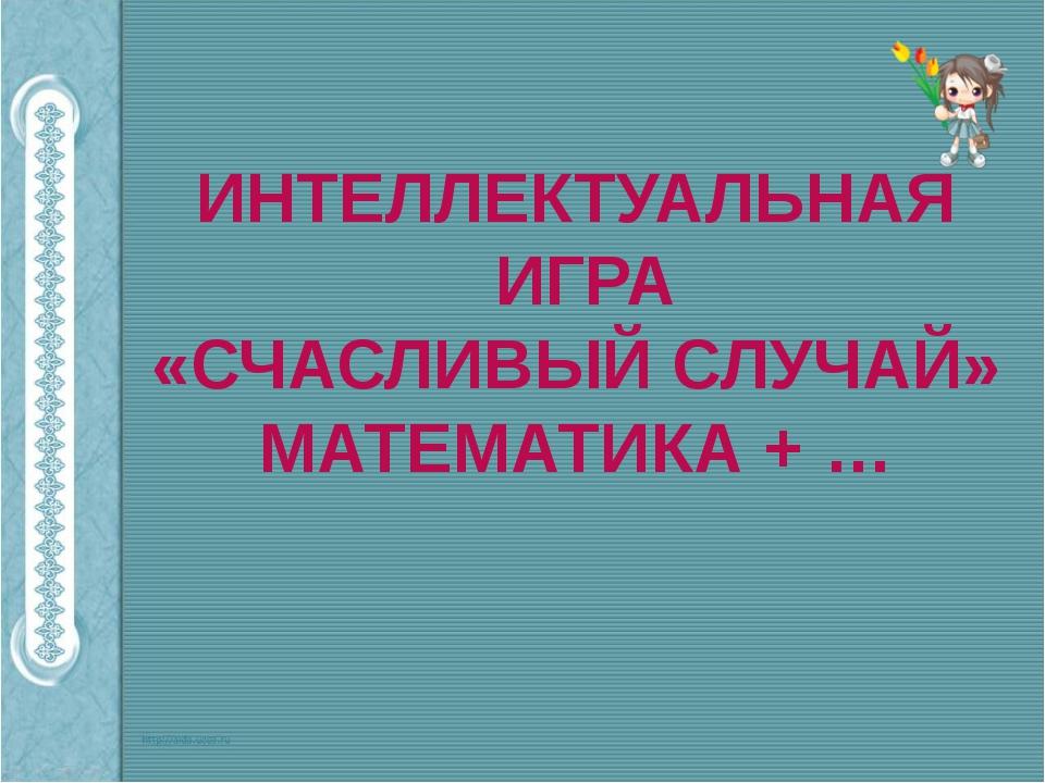 Русский язык 1: попытайтесь отыскать среднее арифметическое предметов, которы...