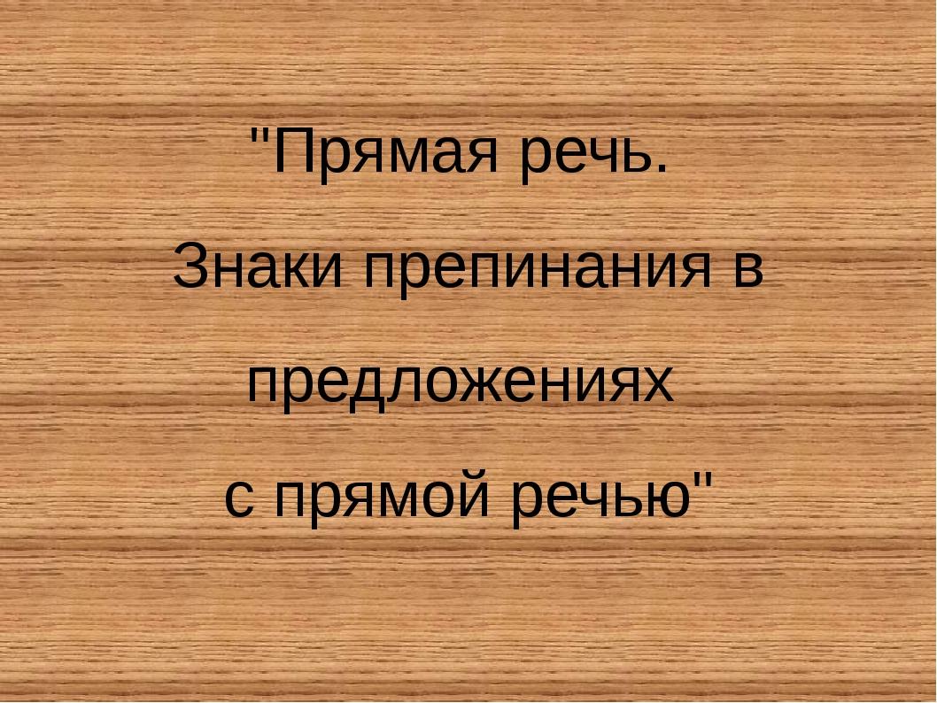 презентация к урокам казахской литературы