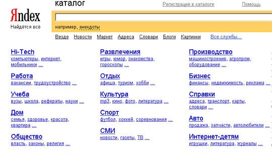 hello_html_659f7e11.jpg
