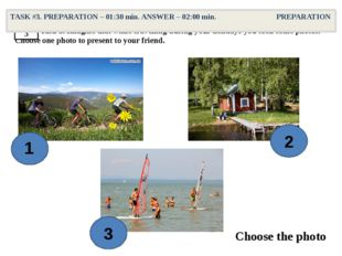 Task 4. Compare and contrast the photographs: give a brief description of th