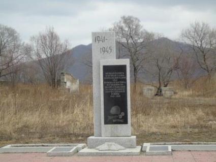 http://memory-map.prosv.ru/memorials/00/09/66/0/l/21581.jpeg