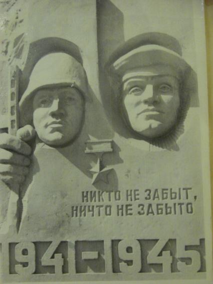 http://memory-map.prosv.ru/memorials/00/04/73/4/l/11402.jpeg