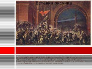 После совершения февральской революции 1917 года вернулся в Россию, выступил