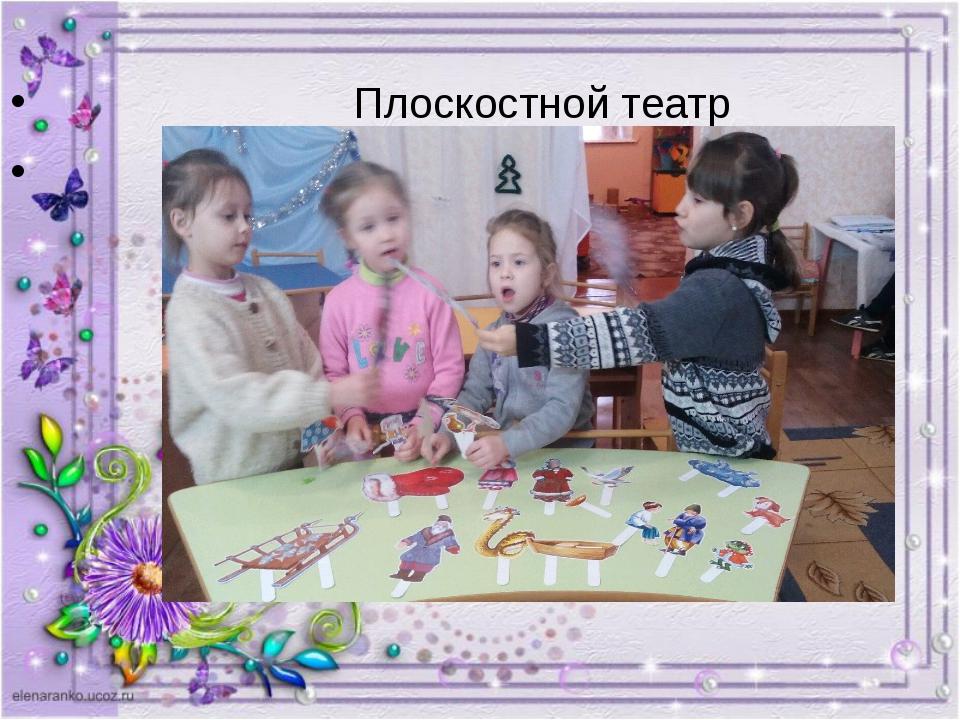 Наш детский сад самый лучший