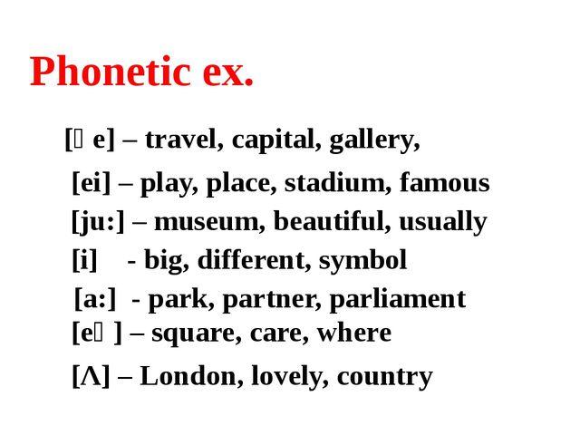 [әe] – travel, capital, gallery, [ei] – play, place, stadium, famous [ju:] –...