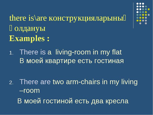 there is\are конструкцияларының қолдануы Examples : There is a living-room in...