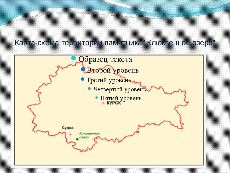 курск на карте россии картинки прошлые годы