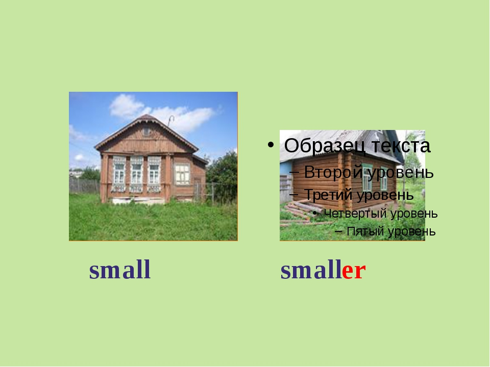 small er small