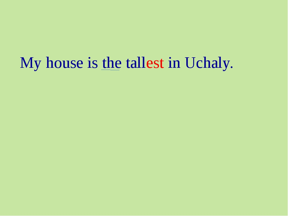 My house is the tallest in Uchaly.