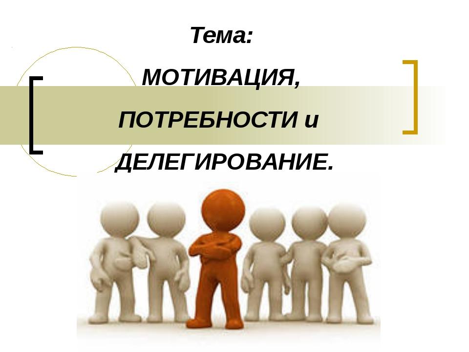 Структуры управления в менеджменте