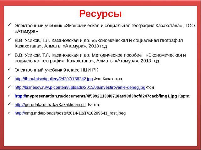 Учебник По Производственной Бухгалтерии Казахстана