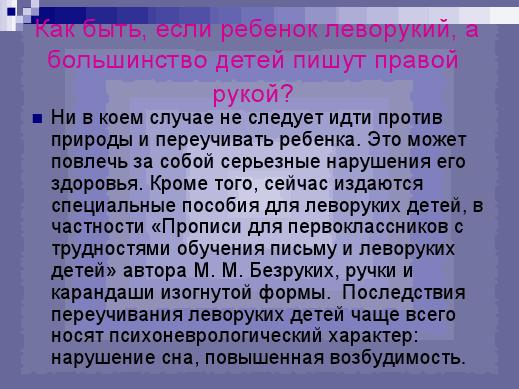 hello_html_2e0a897d.png
