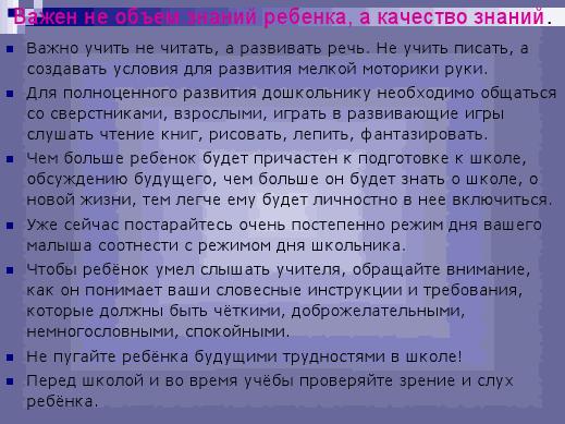 hello_html_381e1657.png