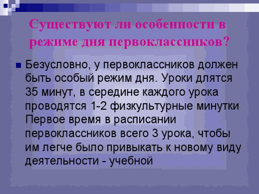 hello_html_3b0b537f.png