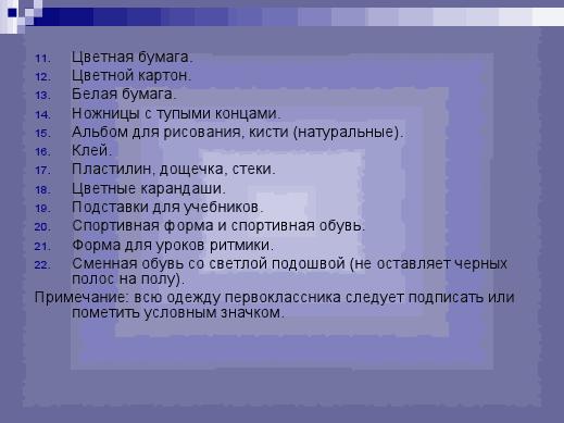 hello_html_m12c3aa88.png