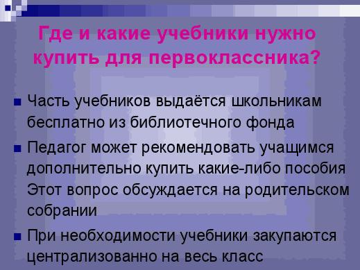 hello_html_m13808e3b.png