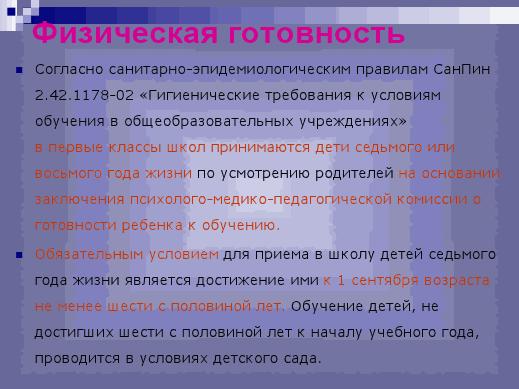 hello_html_m310c0b65.png