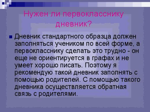 hello_html_m521cf71d.png