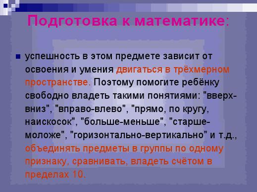 hello_html_m5e787179.png