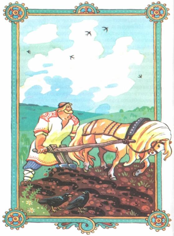 иллюстрации к былине первый бой ильи муромца часто вывих ключицы