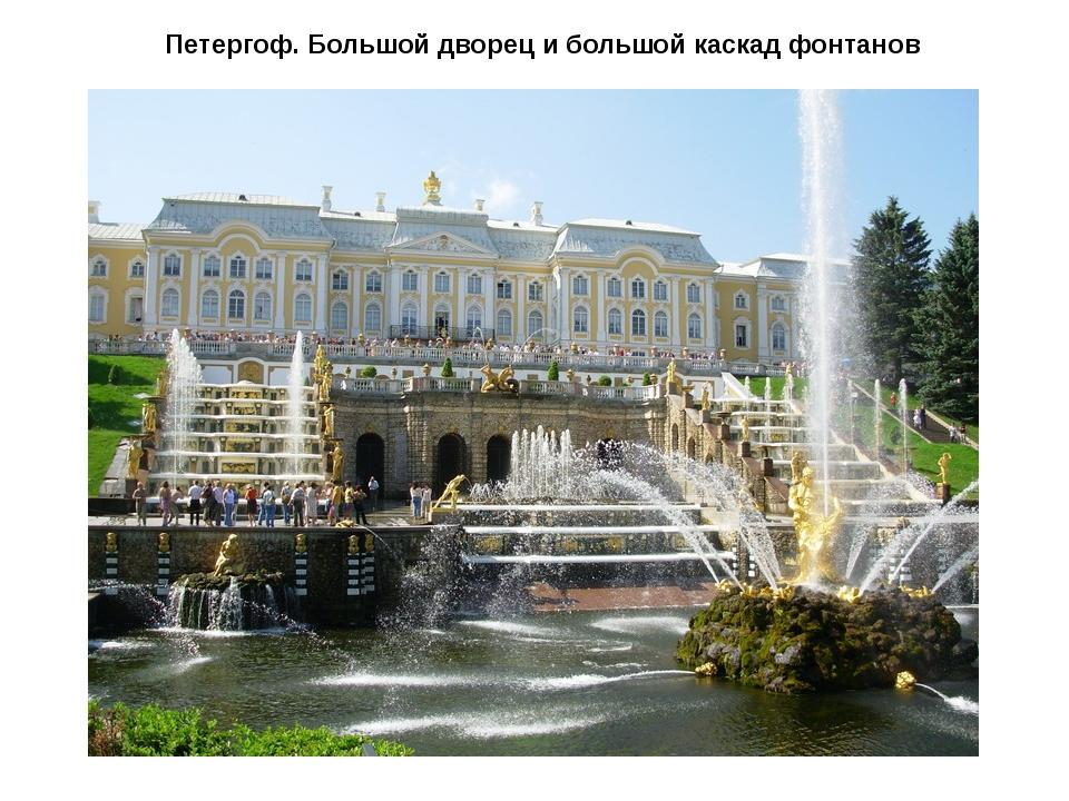 http://fs00.infourok.ru/images/doc/167/192603/img14.jpg
