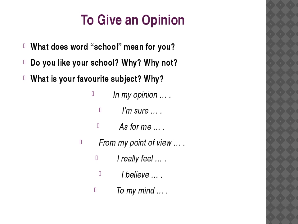 "To Give an Opinion What does word ""school"" mean for you? Do you like your sch..."