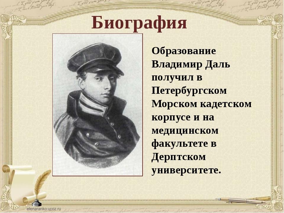 Антонимы Низкий - Широкий - Добрый - Грустный - Красивый - злой высокий узкий...