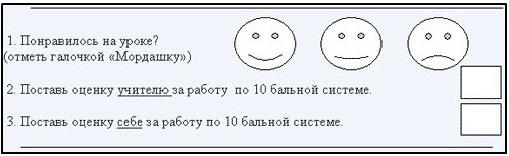 http://festival.1september.ru/articles/657206/2.jpg