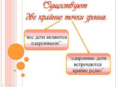 hello_html_16ee34ee.jpg