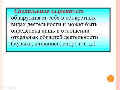 hello_html_6972cc1e.jpg