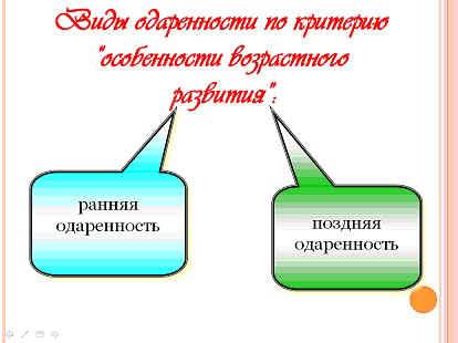 hello_html_m59ada01c.jpg