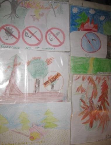 D:\фото школа 2014-2015\8. апрель 2015\18.04.15 сбережем лес от пожаров 2а\IMG_1696.JPG