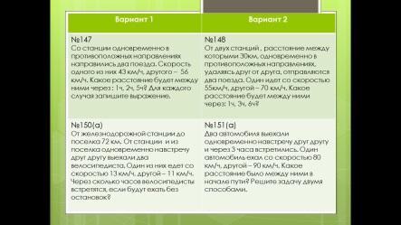 hello_html_119a92a8.jpg