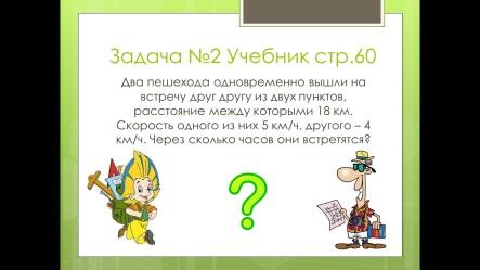 hello_html_1fab734e.jpg