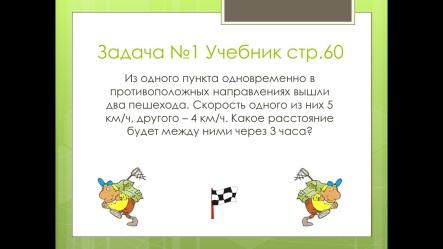 hello_html_56aa0ec3.jpg