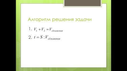 hello_html_68aa68f.jpg