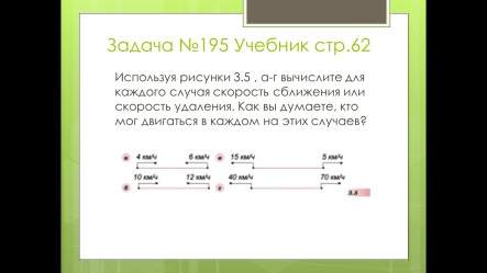 hello_html_m43b16861.jpg