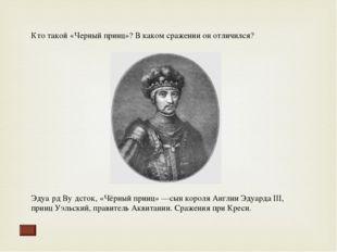 Что сказал Дмитрию Пересвет-чернец перед бранью? «Лучше нам порубленными быти