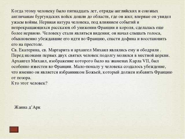 На какой из картинок русский воин, на какой ордынский? Слева ордынский, справ...