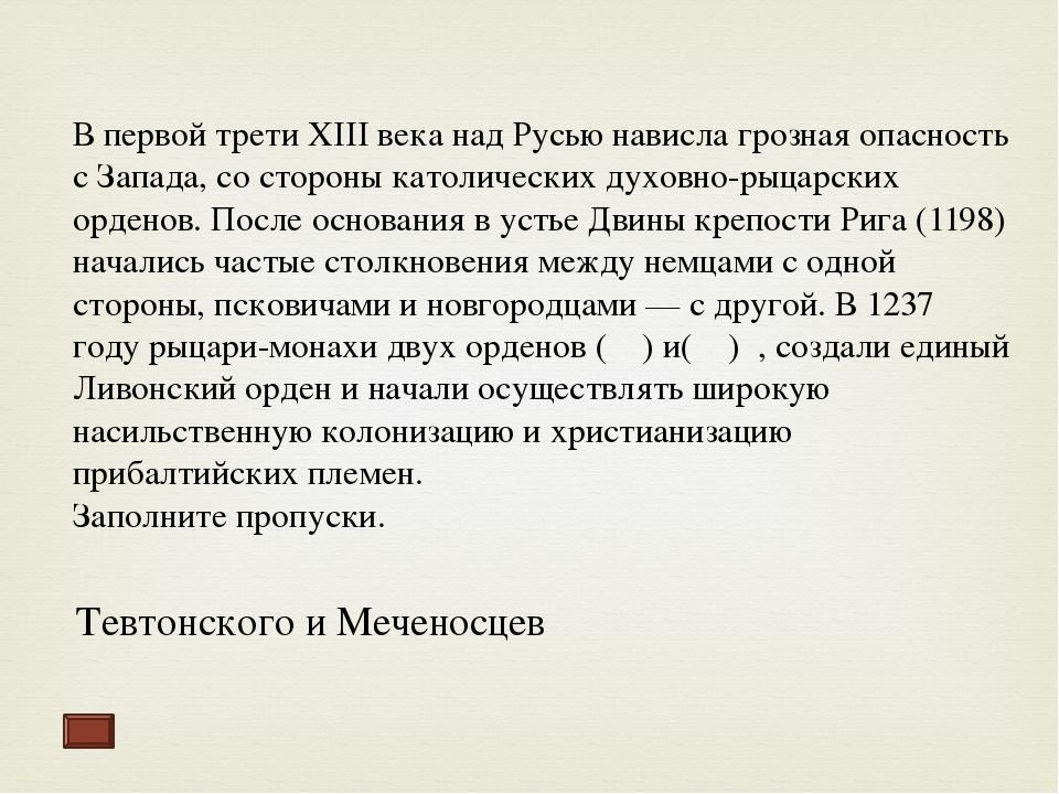 Русские княжества имели определённую автономию, хотя она и была ограниченной....