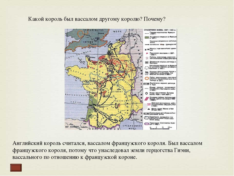 Где находился засадный полк русских войск?