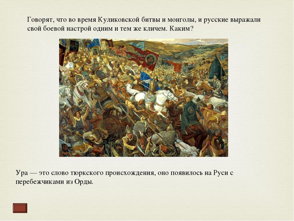 В первой трети XIII века над Русью нависла грозная опасность с Запада, со сто...