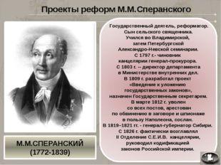 - Разделение властей - Избрание законодательного органа «ГОСУДАРСТВЕННАЯ ДУМА