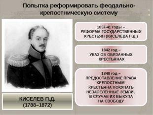 Бумажные ассигнации можно обменять на серебряный рубль (главное платежное сре