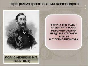 Государственный деятель, юрист. Участник разработки судебных уставов 1864г.
